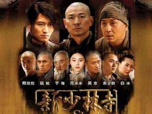 shaolin-2011-2010-the-new-shaolin-temple-movie-2011-2010-497-373