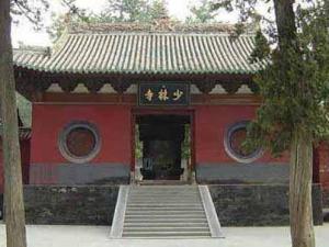 The Shaolin Temple China Shaolin Monastery Temples