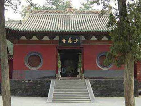 The Shaolin Temple China Shaolin Monastery Temples